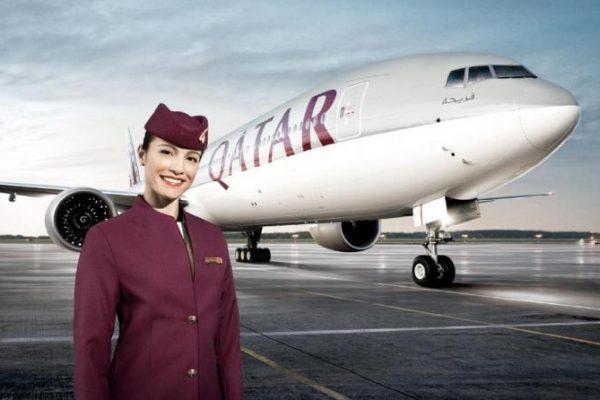 جایگاه تشریفات CIP و هواپیمایی قطری